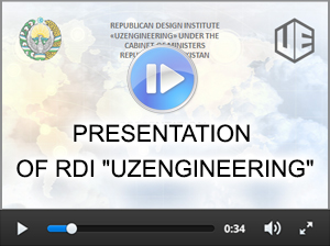 "Presentation of RDI ""UzEngineering"""